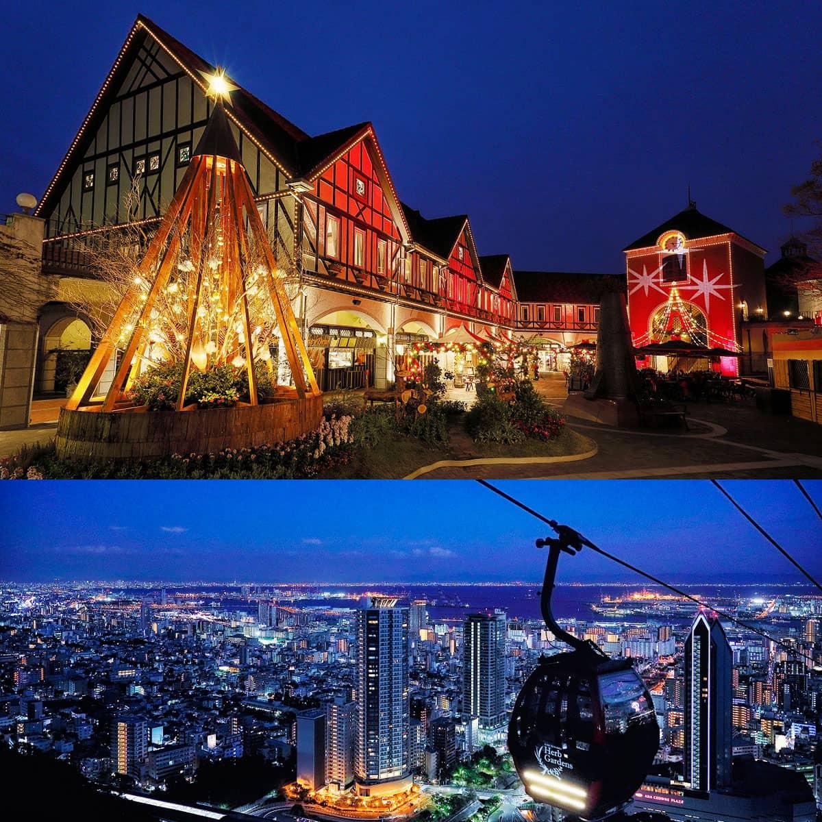 クリスマス 神戸布引ハーブ園