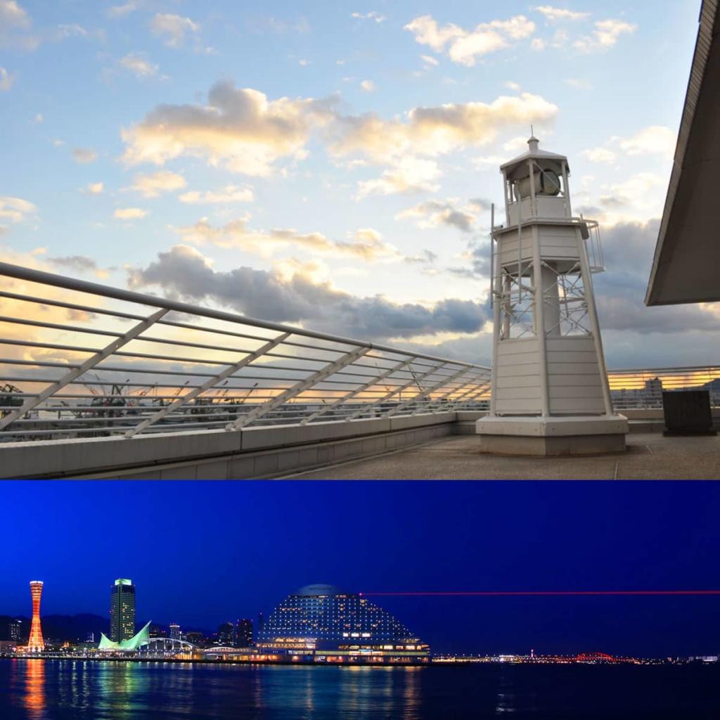 ホテルに建つ公式灯台 神戸メリケンパークオリエンタルホテル